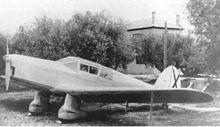 Aircraft Picture - Percival Gull Six in Spanish Nationalist markings, c.1936
