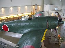 Aircraft Picture - The 343 Kokutai's Shiden-Kai on display in its museum on the island of Shikoku