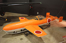 Aircraft Picture - K1 Ohka Trainer, National Museum of the US Air Force