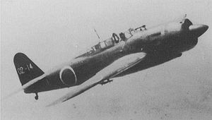 Airplane Picture - Yokosuka D4Y3 Type 33