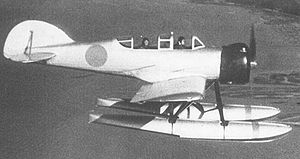 Aircraft Picture - Prototype Yokosuka E14Y in flight (note different rudder)