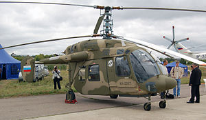 Aircraft Picture - Kamov Ka-126