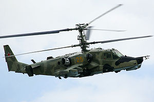 Airplane Picture - Kamov Ka-50 of the Russian Air Force (VVS)