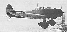 Airplane Picture - Aichi D3A1 in flight.