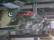 Aircraft Picture - Tail Wings of Pakistani Army's IAR-330 PUMA helicopters