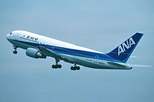 Airplane Picture - All Nippon Airways was one of the first international 767-200 operators
