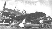 Airplane Picture - Nakajima C6N-1S. Note the obliquely mounted 30mm cannon in the fuselage.