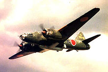 Airplane Picture - 721st Kokutai's G4M2e bomber carrying Ohka