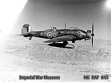 Airplane Picture - A Wellesley Mk.I of no. 47 Squadron RAF (as can be seen by the code letters 'KU') over the desert