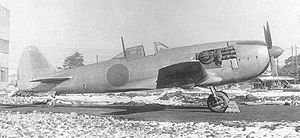 Airplane Picture - Another photograph of the first Ki-87 prototype, showing to advantage the turbo supercharger.