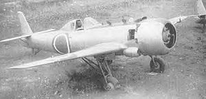 Airplane Picture - A Ki-115 shortly after the war, with its propeller removed to prevent unauthorized flight