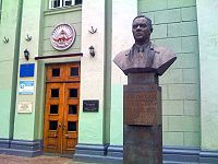 Airplane Picture - Vladimir Petlyakov's bust in front of the Taganrog Aviation College named after Petlyakov