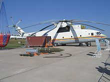 Airplane Picture - EMERCOM Mi-26T