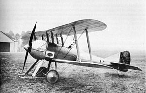 Warbird Picture - The S.E.2a at the Royal Aircraft Factory, Farnborough