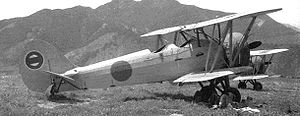 Airplane Picture - Tachikawa Ki-9 primary trainer