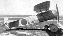 Aircraft Picture - Fokker D.VIII in Dutch markings