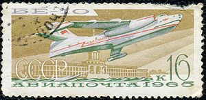 Aircraft Picture - Soviet stamp showing Beriev Be-10