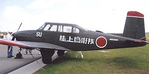 Aircraft Picture - Airworthy Fuji LM-1 Nikko of 1955 in JASDF markings at Lakeland, Florida, in April 2009