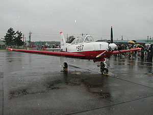 Aircraft Picture - A T-7 on display at Hamamatu AB, Japan