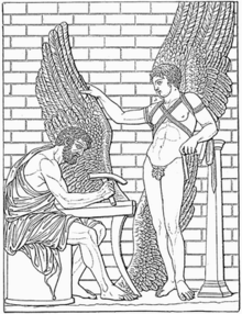 Airplane Picture - Daedalus working on Icarus' wings. Illustration from a relief in Villa Albani, Rome, 1st-2nd century CE.