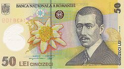 Aviation History - Aurel Vlaicu - Aurel Vlaicu on the 50 Romanian lei bill