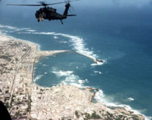 Helicopter Picture - U.S. Army MH-60L during the Battle of Mogadishu