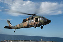 Helicopter Picture - An Australian Army S-70A-9 Black Hawk