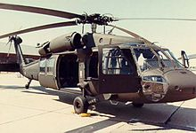 Helicopter Picture - UH-60A Black Hawk parked on flight line