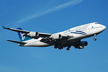 Airplane Picture - The 747-400 entered service in 1989, with Air New Zealand among the first operators of the type.