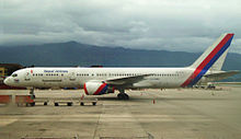 Airplane Picture - Royal Nepal Airlines' sole 757-200M with port cargo door