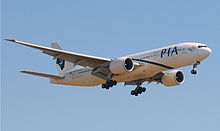 Airplane Picture - The first 777-200LR built, in service with Pakistan International Airlines