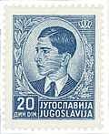 World War 1 Picture - Postage stamp, Yugoslavia, 1939: prince Peter II