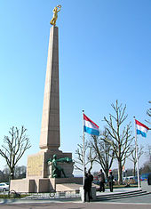 World War 1 Picture - The Gx�lle Fra monument commemorates the thousands of Luxembourgers that volunteered for service in the armed forces of the Allies.