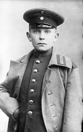World War 1 Picture - Goring in 1907, at about age 14