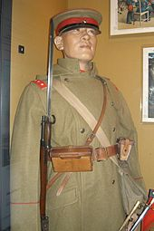 World War 1 Picture - Imperial Japanese army uniform as worn on the expedition to Kiaochow.