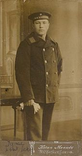 World War 1 Picture - A crew member of SMS Westfalen