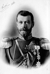 World War 1 Picture - Tsar Nicholas II of Russia.