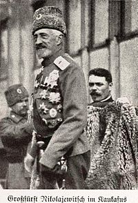 World War 1 Picture - Grand Duke Nikolai Nikolaevich