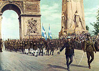 World War 1 Picture - Painting depicting Greek military units in the WWI Victory Parade in Arc de Triomphe, Paris. July 1919.
