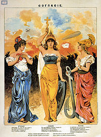 World War 1 Picture - 1914 Russian poster. The upper inscription reads agreement. The uncertain Britannia (right) and Marianne (left) look to the determined Mother Russia (centre) to lead them in the coming war.