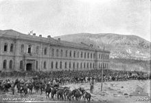 World War 1 Picture - The Turkish Hospital in Damascus on 1 October 1918, shortly after the entry of the 4th Australian Light Horse Regiment.