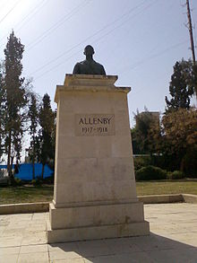 World War 1 Picture - Allenby's Monument in Beersheba