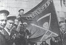 World War 1 Picture - Anarchist Russian sailors in Helsinki during summer 1917