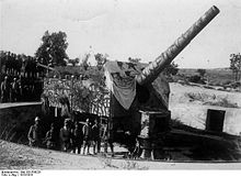 World War 1 Picture - Heavy artillery from the German armoured cruiser Roon, 1915