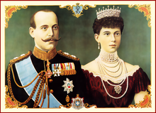 World War 1 Picture - King Constantine I and Queen Sophia.