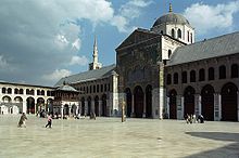 World War 1 Picture - Courtyard of the Umayyad Mosque
