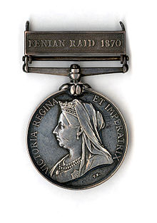 World War 1 Picture - The medal awarded for participation in repelling the Fenian raids, presented by Queen Victoria in 1870