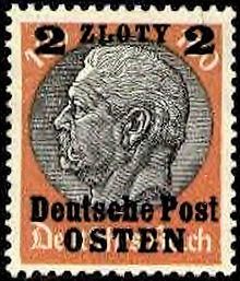 World War 1 Picture - Hindenburg's image on a German postage stamp overprinted for use in Nazi-occupied Poland.