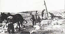 World War 1 Picture - Raising water from a well in the hills west of Jerusalem in December 1917