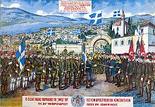 World War 1 Picture - Greek lithography showing the surrender of Ioannina by Essat Pasha to Constantine I during the First Balkan War.